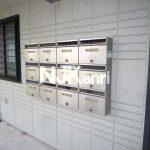 三鷹駅徒歩12分、武蔵野市西久保3丁目のバストイレ洗面独立2DK賃貸マンション(共用部分の写真)