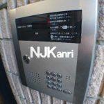 三鷹駅徒歩7分、武蔵野市御殿山2丁目のオートロック付きマンション(エントランスの写真)