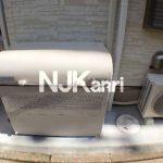 三鷹駅徒歩7分、武蔵野市中町2丁目のバストイレ独立オートロック付賃貸コーポ(共用部分の写真)