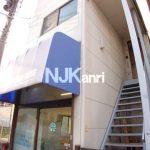 三鷹市上連雀2丁目の賃貸2Kコーポ「新道北ハウス」(外観)