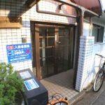 【コーポノブ】武蔵野市緑町1丁目のワンルーム賃貸マンション(エントランスの写真)