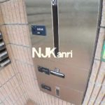 三鷹駅徒歩9分の賃貸マンション(共用部分の写真)