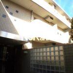 武蔵野市西久保3丁目の賃貸マンション【ガーデンセントポーリア】(外観写真)