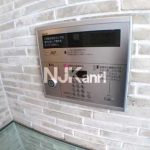 三鷹駅歩2分,武蔵野市中町1丁目の分譲賃貸マンション(共用部分の写真)