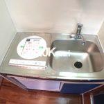 【コーポノブ】武蔵野市緑町1丁目のワンルーム賃貸マンション(キッチンの写真)