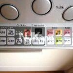 三鷹駅徒歩16分の1LDK賃貸マンション(キッチンの写真)