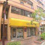 三鷹駅徒歩1分、三鷹市下連雀3丁目の2F貸店舗・事務所(外観)