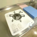 三鷹駅徒歩7分,宅配ボックスのあるバストイレ独立オートロック付賃貸マンション!!(キッチンの写真)