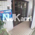 【コーポノブ】武蔵野市緑町1丁目の賃貸マンション(共用部分の写真)