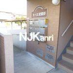 三鷹駅徒歩20分武蔵野市関前2丁目の3LDK賃貸マンション最上階角部屋!!(共用部分の写真)